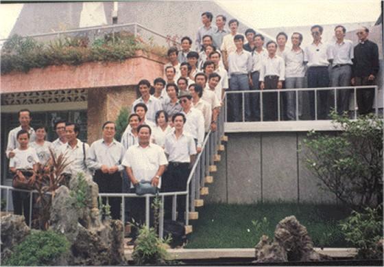 1993 Thanh Da